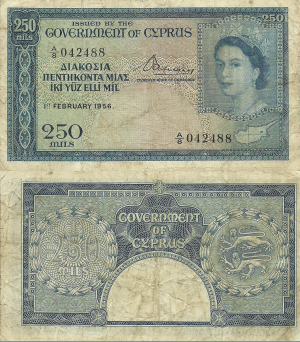 250 Милс 1956