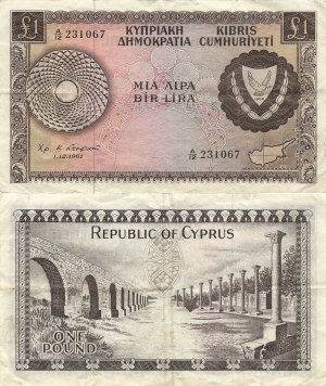1 Pound 1961. First issue