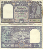 10 Rupees 1943