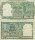 5 Rupees 1951