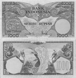 1000 Rupees 1959