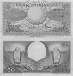 50 Rupees 1959