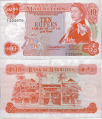 10 Rupees 1967