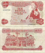 10 Rupees 1973