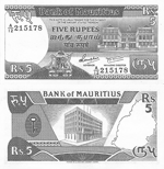 5 Rupees 1985