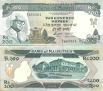 200 Rupees 1985