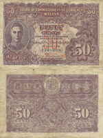 50 Cents 1941