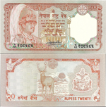 20 Rupees 1985
