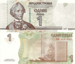 1 Ruble 2013