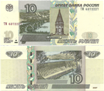 10 Rubles 2004