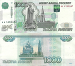 1000 Rubles 2010