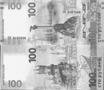 100 Rubles 2015
