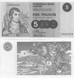 5 Pounds Sterling 1971