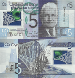 5 Pounds Sterling 2015