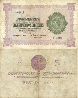 5 Rupees 1954