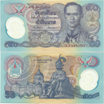 50 Baht 1996. 50 Anniversary of the Reign of Rama IX
