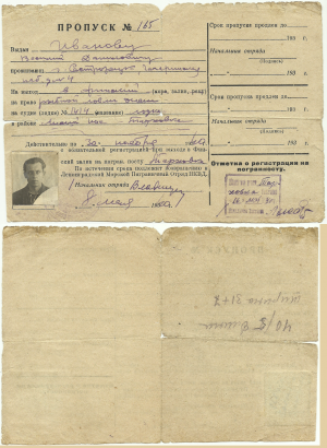 Pass to the Gulf of Finland for fishing in a day time, 1940