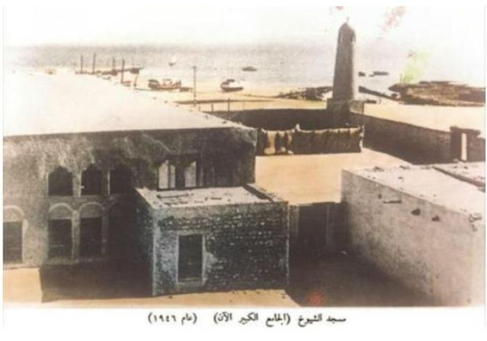 The Al-Shuyukh Mosque