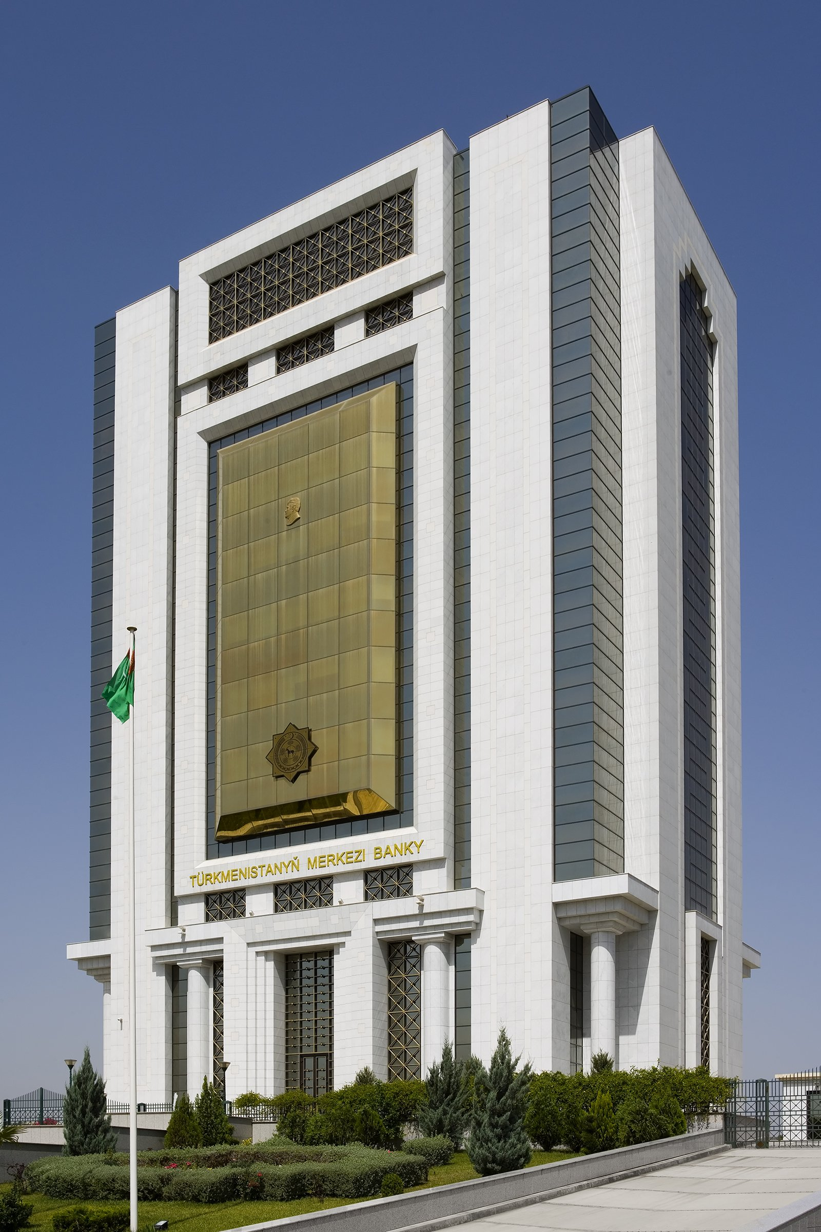 Central Bank of Turkmenistan