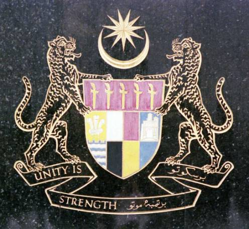 coat of arms Malaya federation