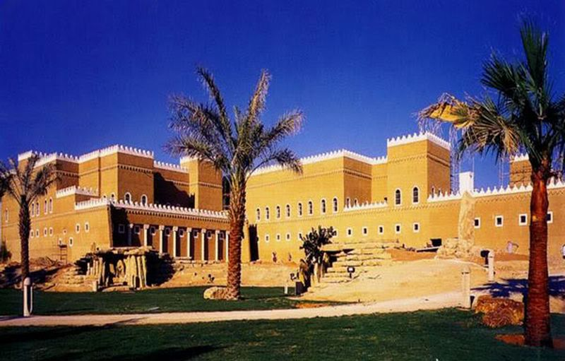 The King Abdul Aziz Historical Center