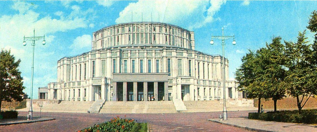 National Opera and Ballet of Belorussian SSR