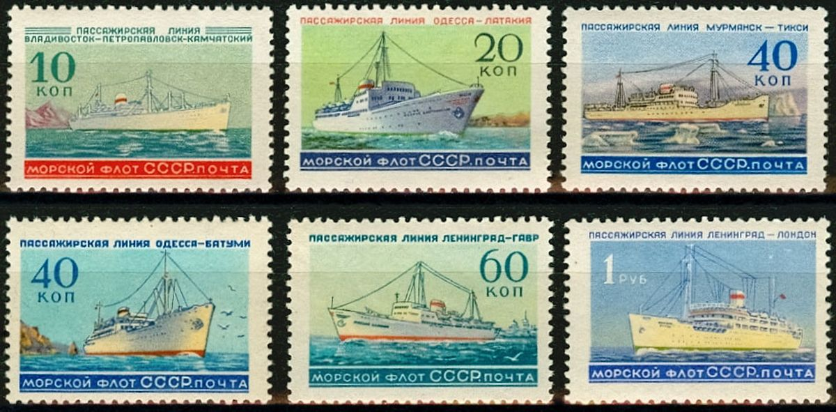 Sea Fleet of USSR