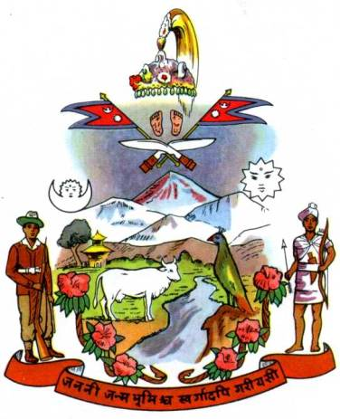 Nepalese coat of arms from 1962 till 2006