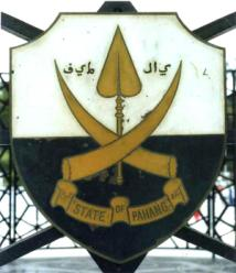 Pahang coat of arms