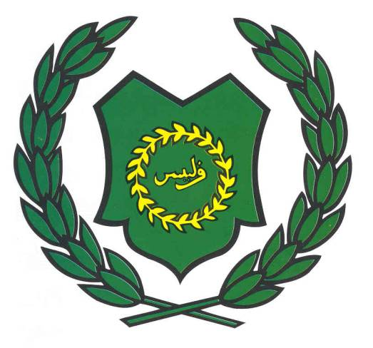 Perlis coat of arms