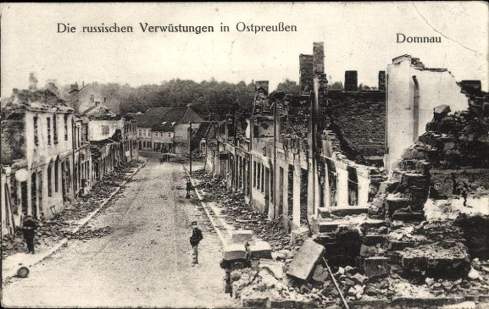 Königsberg East Prussia  About