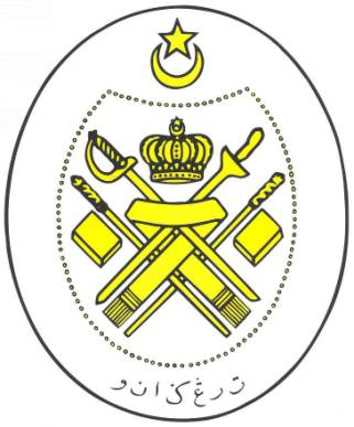 Trengganu coat of arms