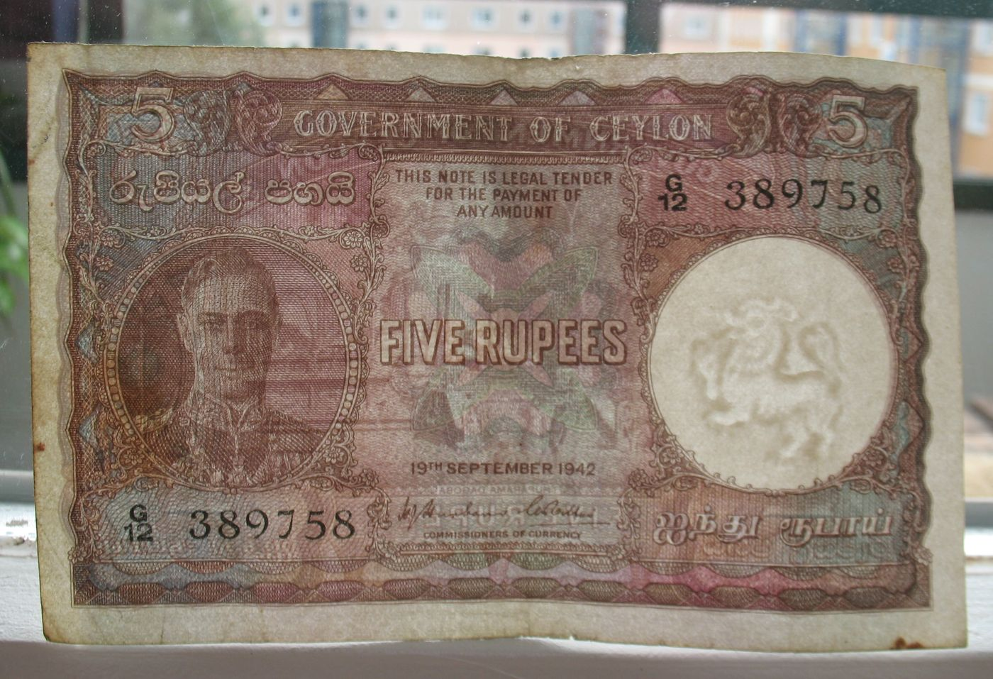 5 Rupees 1942