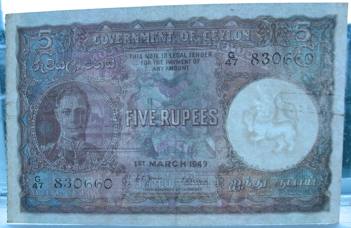 5 Rupees 1944